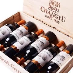 张裕先锋乐高贵族城堡庄主珍藏干红葡萄酒法国原瓶进口红酒整箱红酒礼盒装 750ml*6