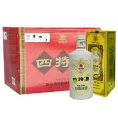 52°四特酒T5 特香型白酒 500ml(6瓶装)整箱