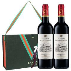 拉蒙 圣亚当 法国波尔多原瓶进口AOC  干红葡萄酒 750ml*2双支装