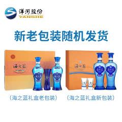 42° 洋河 蓝色经典 海之蓝 口感绵柔浓香型白酒 480ml*2 礼盒装