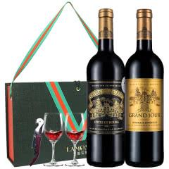 【拉蒙】法国原瓶进口红酒波尔多AOC加颂酒庄珍藏+珍选干红葡萄酒礼盒双支装750ml