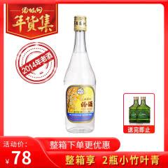 (2014年老酒)53°山西汾酒杏花村酒出口汾酒500ml