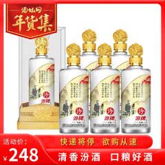53°杏花村汾酒集团 汾牌珍藏 清香型白酒整箱礼盒装475ml(6瓶装))
