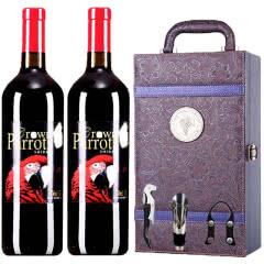 澳洲原瓶进口皇冠鹦鹉.红金刚西拉干红葡萄酒红酒礼盒凤尾皮盒装750ml*2