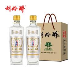 【店铺爆款】54° 刘伶醉 纪念五四运动100周年纪念酒 500ml*2