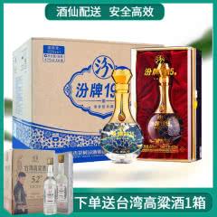52°汾酒集团出品 汾牌1915 清香型白酒 475ml*6瓶奢华礼盒 整箱装