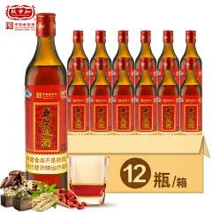 【免疫调节】38度12瓶致中和五加皮酒联华定制版 500ml*12瓶整箱装