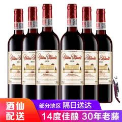 【2件9折酒仙配送】拉蒙 布兰特酒庄波尔多AOC级 法国原瓶进口 干红葡萄酒750ml*6