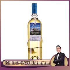 法国露歌庄园海藏2016干白葡萄酒750ml