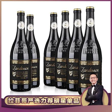 法國整箱紅酒原瓶進口AOP勆迪干紅葡萄酒750ml(6瓶裝)