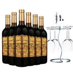 法国进口原瓶进口红酒朗格多克产区AOP级 波密斯达戈萨克堡干红葡萄酒红酒整箱750ml*6