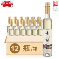 致中和青梅酒梅子酒果酒 10度甜味低度200ml*12瓶装礼盒装聚会女生喝