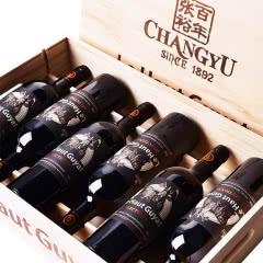 张裕先锋乐高贵族城堡干红葡萄酒法国原瓶进口红酒整箱红酒礼盒装750ml*6