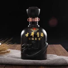 【酒厂直营】古井贡酒 年份原浆古5 50度500ml*2瓶