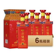 浏阳河 天湘国色N9 42度浓香型白酒 475ml*6瓶整箱装