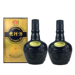 【下单立减20元】53°珍酒 老珍酒500ml(双瓶装)