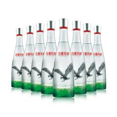 45°金徽酒金徽陈酿480mL*8整箱装甘肃名酒浓香型白酒