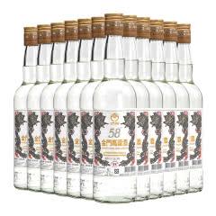 58°金门高粱酒白金龙台湾白酒整箱600ml(12瓶装)