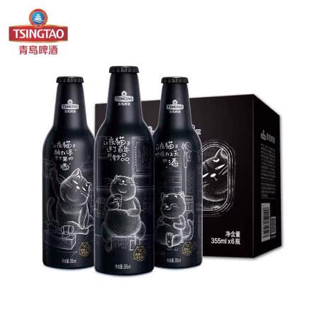 青岛啤酒经典(1903)10度355*6天猫定制铝瓶箱啤