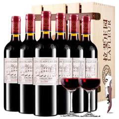 原酒进口拉斐庄园2009典藏干红葡萄酒整箱6支木箱装