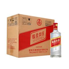 50°五粮液股份 绵柔尖庄(光瓶131)浓香型白酒 整箱装 500ml*12瓶