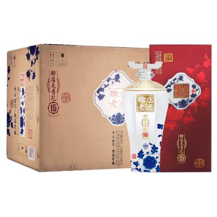 赊店老酒 青花瓷 赊店元青花15 浓香型白酒500ml 46度6瓶整箱