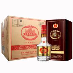 52°五粮液股份出品东方娇子木盒装浓香型白酒高度白酒500ml*6整箱