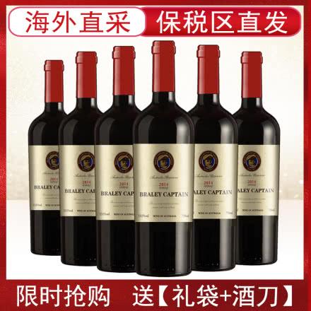 澳洲进口红酒经典老人头系列窖藏14年西拉干红葡萄酒整箱750mlX6