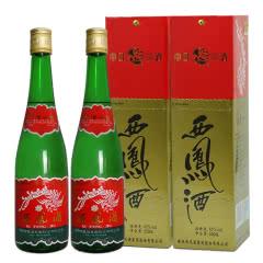 45度西凤酒高勃带盒绿瓶(2012年产)收藏老酒粮食口粮酒500ml*2瓶