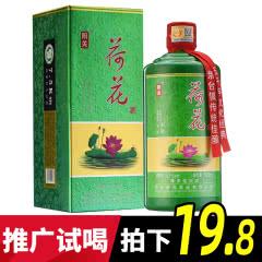 53°贵州茅台镇 酱香型白酒 荷花酒500ml单瓶礼盒装