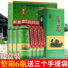 53°贵州茅台镇 酱香型白酒 荷花酒500ml*6礼盒装