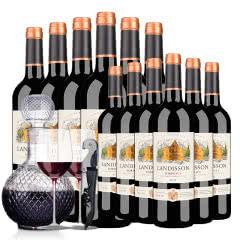 【买1箱送1箱】法国原瓶进口红酒 勆迪13度 波尔多AOP级干红葡萄酒750ML*6 红酒