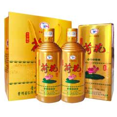 【2018年】53°贵州茅台镇京华盛世金荷花 香柔酱香型白酒 500ml(2瓶)