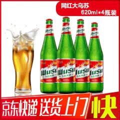 大红乌苏新疆啤酒(wusu) 醇厚黄啤乌苏啤酒620ml(4瓶)