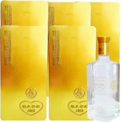 42°五粮液总厂生产恒久挚爱金砖1912酒(整箱装500ml*6瓶)