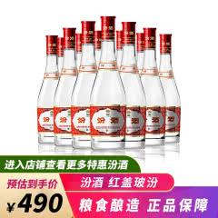 42度 山西汾酒杏花村酒 玻汾酒 红盖汾粮食白酒475mL(12瓶装)