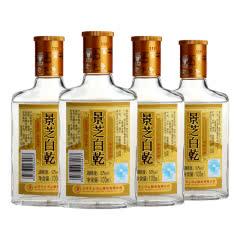 52°景芝白乾100ml(4瓶装)