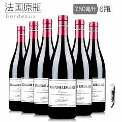 法国原瓶进口 13.5°红酒6支装正品干红葡萄酒  750ml整箱六瓶