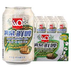 漓泉啤酒漓泉9°鲜啤酒330ml*24