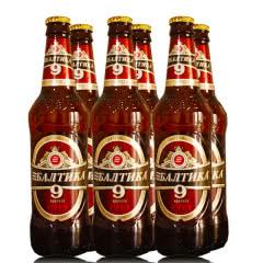 俄罗斯啤酒进口啤酒高度波罗的海9号烈性啤酒黄啤精酿啤酒玻璃瓶450ml(6瓶)