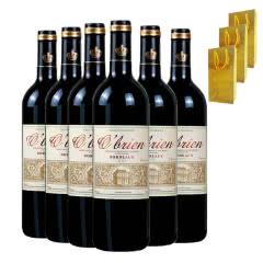 法国原瓶进口红酒 波尔多 AOP级 奥布莱恩干红葡萄酒750ml*6 下单送3支礼袋