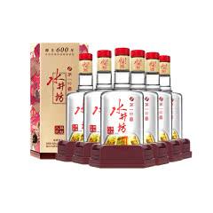 52°水井坊臻酿八号500ml(6瓶装)