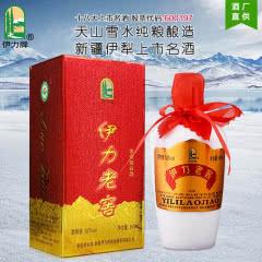 [新疆酒厂直营]52度伊力大老窖500ml浓香型高度纯粮白酒