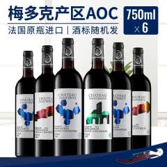 拉蒙 法国原瓶进口梅多克产区AOC葡萄酒整箱装750ml*6