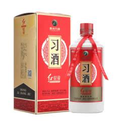53°茅台集团习酒红习酱酱香型白酒500ml