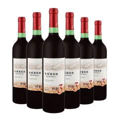 长城特制3解百纳干红葡萄酒中粮国产红酒整箱750ml*6瓶
