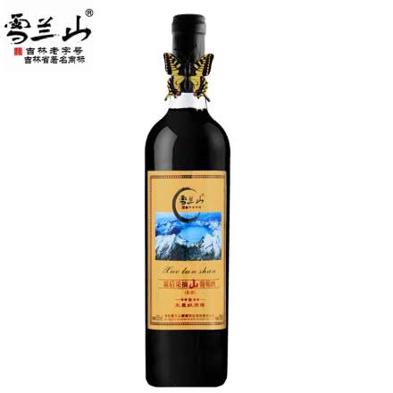 雪兰山霜后采摘低醇山葡萄酒五星级高樽甜型5.5度750ml 单瓶