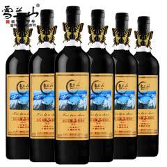 雪兰山霜后采摘低醇山葡萄酒五星级高樽甜型5.5度750ml 6瓶整箱