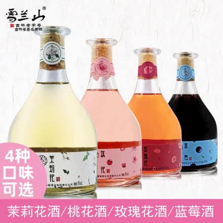 雪兰山网红酒露酒 4种口味可选茉莉花酒/桃花酒/玫瑰花酒/蓝莓酒8度颜值酒500ml 4瓶