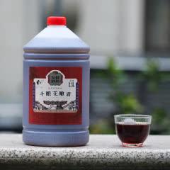 绍兴产黄酒八年陈绍兴花雕酒桶装2500ml半干型14度加饭酒糯米酒月子酒